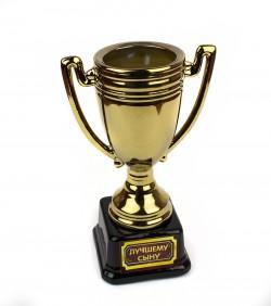 Кубок керамический Лучшему сыну