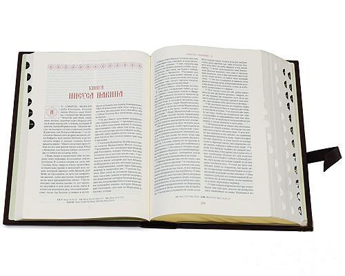 Библия большая с литьем new!