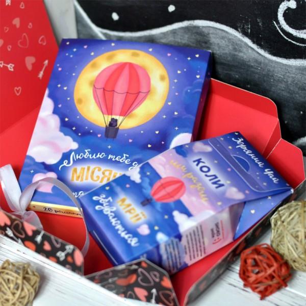 """Подарочный набор """"Люблю до місяця"""""""