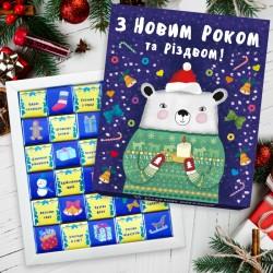 """Шоколадный набор """"Новорічний ведмедик"""""""