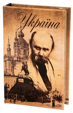 "Книга-сейф ""Украина"""