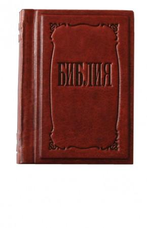 Библия малая из золотым обрезом