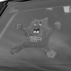 Автоигрушка на присосках  волк
