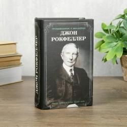 Сейф шкатулка книга  Джон Рокфеллер