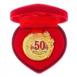 Медаль С юбилеем 50