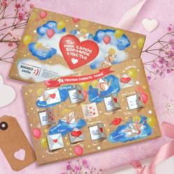 """Шоколадный календарь """" 14 причин любить тебя """""""