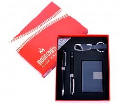 Подарочный набор 4в1 Moongrass Визитница/ Ручка/ Брелок