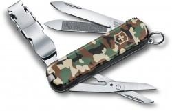 NAILCLIP 580 65мм/8функ/камуфляж /кус/ножн без упаковки