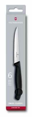 Набор кухонный SwissClassic Steak Gift Set 6 ножей 11см волн. с черн. ручкой