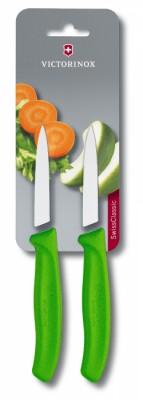 Кухонный нож SwissClassic Paring 2 ножа 8см с зел. ручкой (блистер)