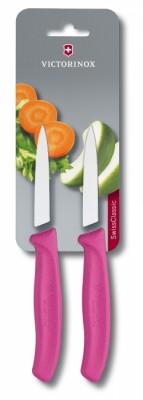 Кухонный нож SwissClassic Paring 2 ножа 8см с роз. ручкой (блистер)