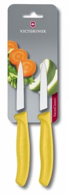 Кухонный нож SwissClassic Paring 2 ножа 8см с желт. ручкой (блистер)