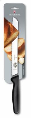 Кухонный нож Bread 21см волн. для хлеба с черн. ручкой (блистер)