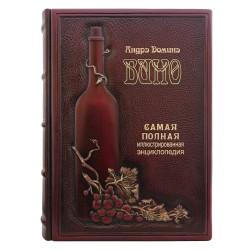 Вино Андре Домине в кожаном переплете