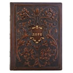 Книга Галерея Доре