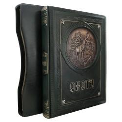 Охота Кутепова Н. И. подарочное издание