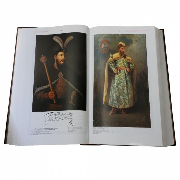 Книга Україна-козацька держава