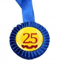 Медаль орден С юбилеем 25