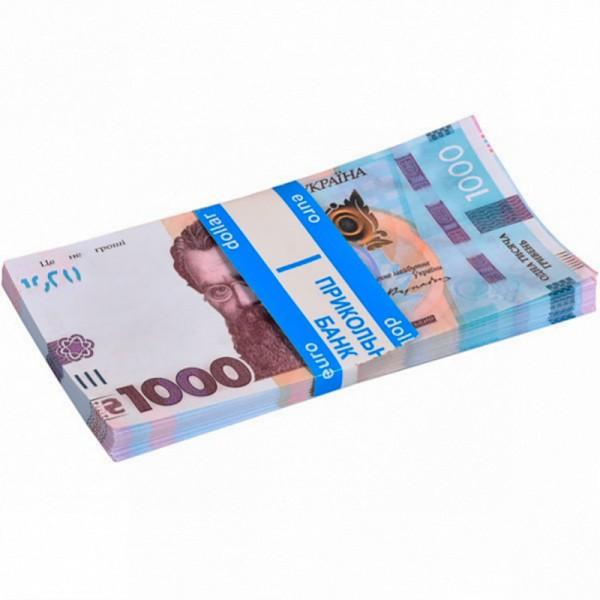 Сувенир пачка денег 1000гривен