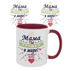 Чашка Лучшая мама в мире