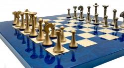 Шахматы Italfama 15B+523R