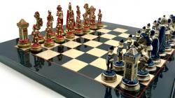 Шахматы Italfama 19-51+530R