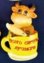 Магнит на холодильник Бык в желтой  чашке