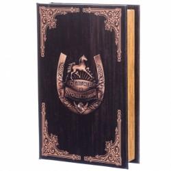 Книга сейф Подкова