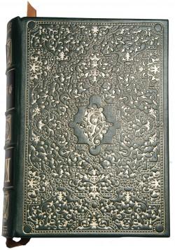 Книга Кобзарь Шевченко (два тома в одном)