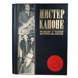 Книга  история Аль Капоне