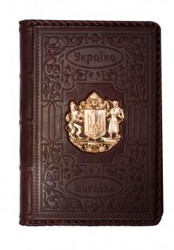Ежедневник виды Украины с Гербом Украины (золото)