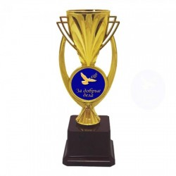 Статуэтка Супер Кубок За добрые дела