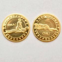 Эротическая игра монета 18+ КТО СВЕРХУ?
