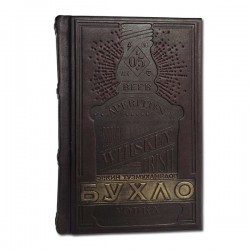 Книга  Бухло
