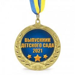 Медаль  Выпускник детского сада 2021
