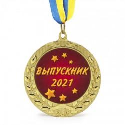 Медаль подарочная Випускник 2021