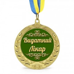 Медаль  Видатний лікар