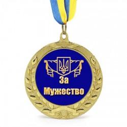 Медаль  За мужество