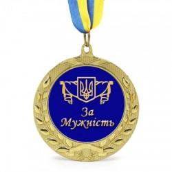 Медаль  За мужнiсть