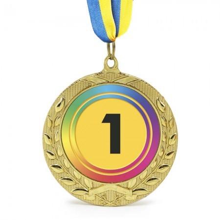 Медаль наградная 1 место Радуга