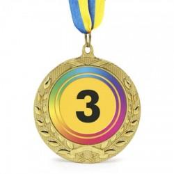 Медаль наградная  3 место Радуга