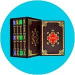 Подарочные комплекты книг
