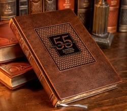 Подарочная книга в кожаном переплёте Речи изменившие мир. 55 важнейших выступлений в истории