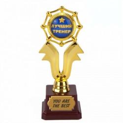 Статуэтка  Лучший тренер