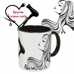 Чашка с принтом  Крутой парикмахер