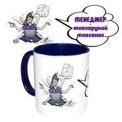Чашка с принтом  Менеджер