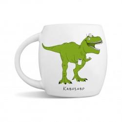 Чашка «Кофезавр»