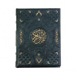 Коран большой в переводе Османова