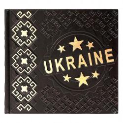 Книга Украина - Я люблю тебя