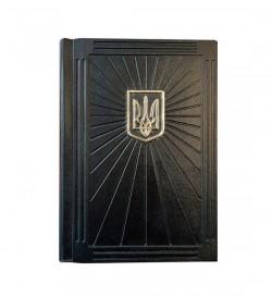 Ежедневник Украина  А5